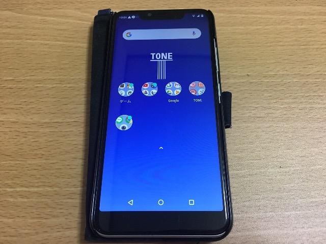 1000円携帯トーンモバイル