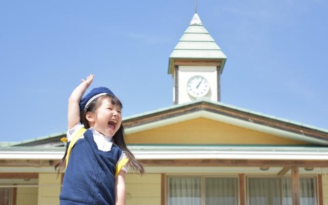 横浜市の幼稚園探し